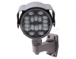120 Meters Waterproof IR Illuminator