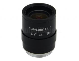 CS 2.8-12mm CCTV Professional Security Camera Lens