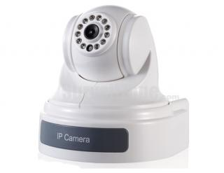 420tvl H.264 D1 Network PT Security Color IR IP Camera