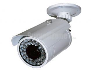 700TVL Effio-E Sony CCD  50m IR Weatherproof Outdoor Camera