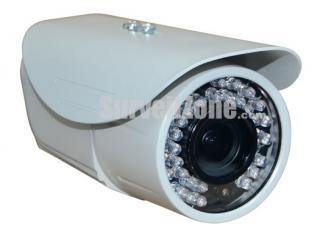 1080P HD Megapixel Waterproof IR Low Light IP Camera