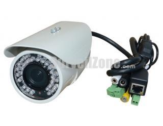 720P HD Megapixel Waterproof IR WDR Network IP Camera