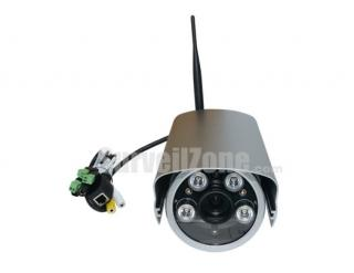 Wireless 1080P HD Megapixel Waterproof IR IP Camera Low Light