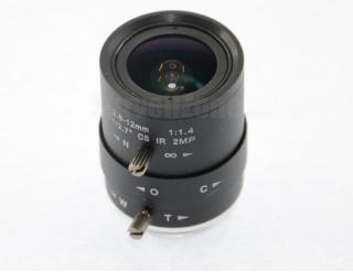 2.8-12mm CS Mount Megapixel CCTV Lens for Security Camera